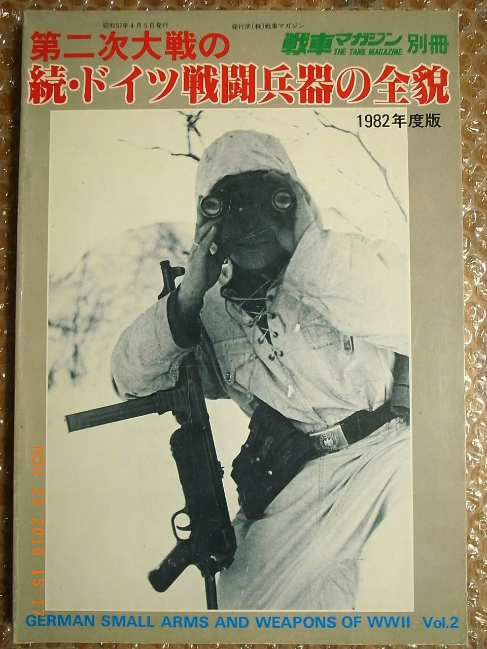 GERMAN WEAPONS OF W W II  PICTORIAL BOOK, TANK MAGAZINE SPECIAL ISSUE JAPAN
